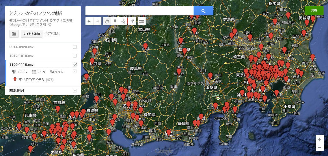 Googleマップならここまでできる