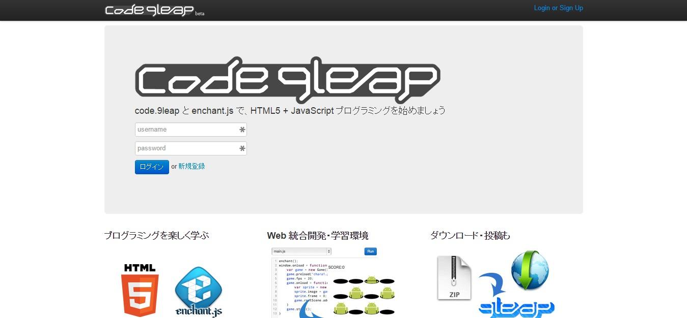 9leap