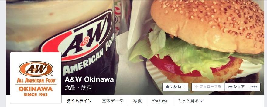 A&W Okinawa