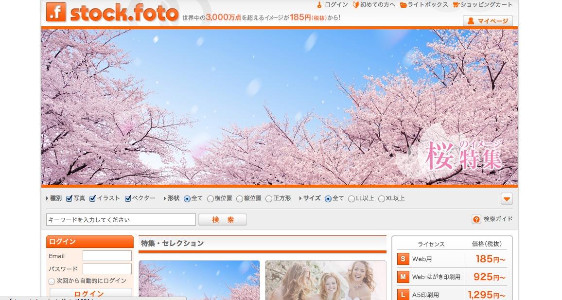 stock.foto