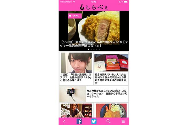 調査ニュースサイト「しらべぇ」スマホアプリをリリース!創刊9ヶ月目で1000万PVを突破