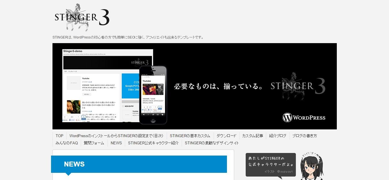 STINGER 3