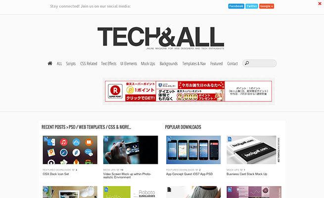 Tech & All