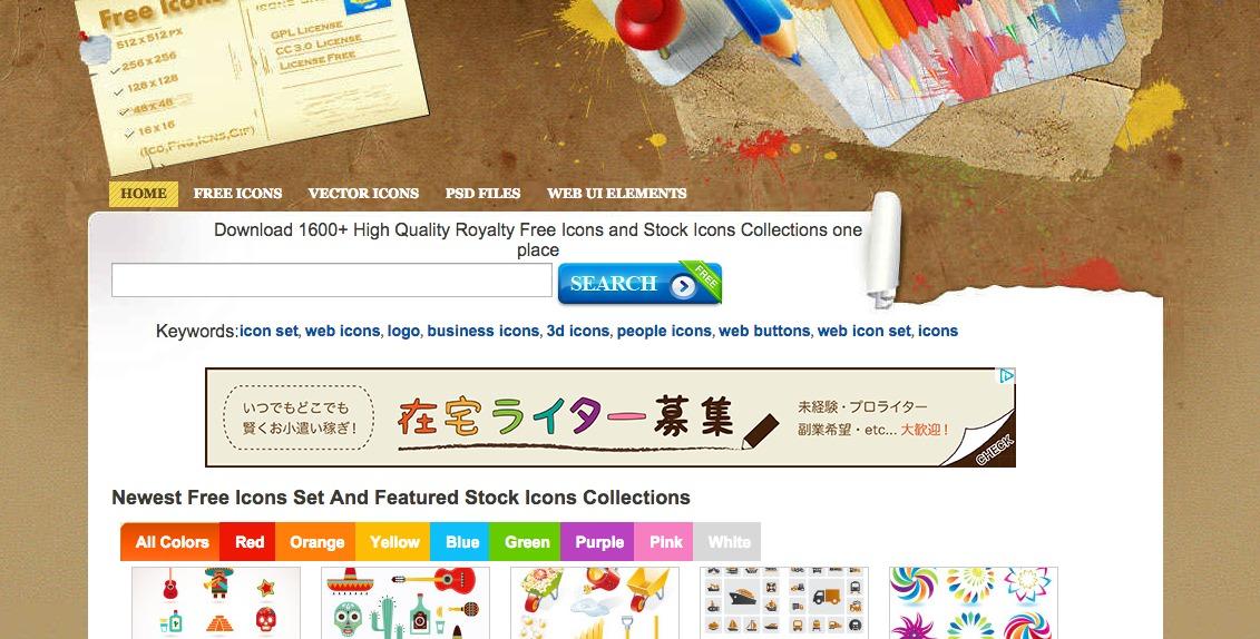 afree icons web