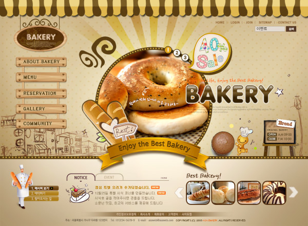 Retro style bakery website template