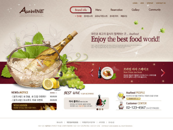 Food world website template psdト