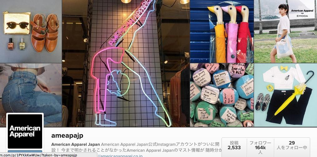 American Apparel Japan