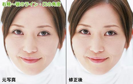 人物写真にメイクを施す方法