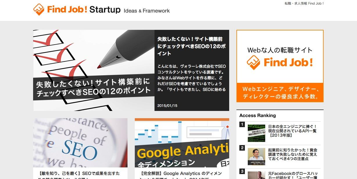 Find Job! Startup