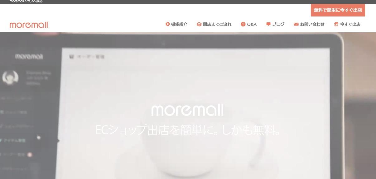 moremall