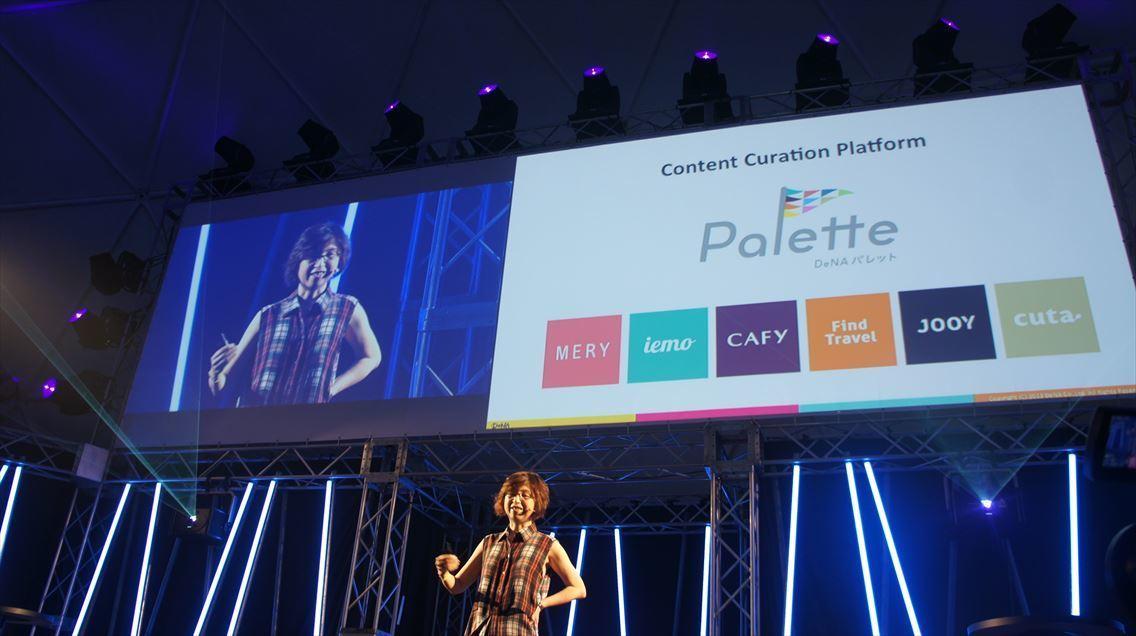 DeNAの新プラットフォーム「Palette」の構想について