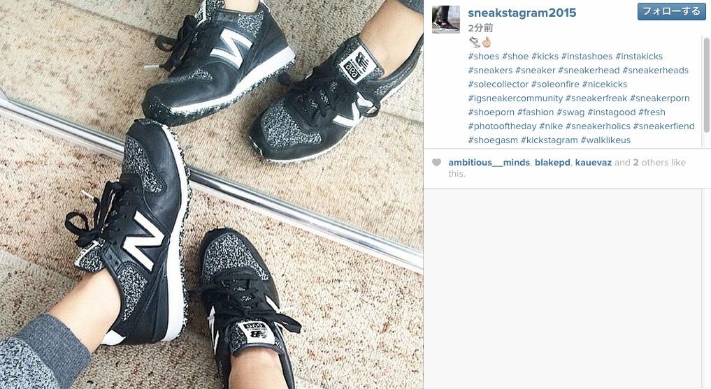 #kicks #ladyupshoes