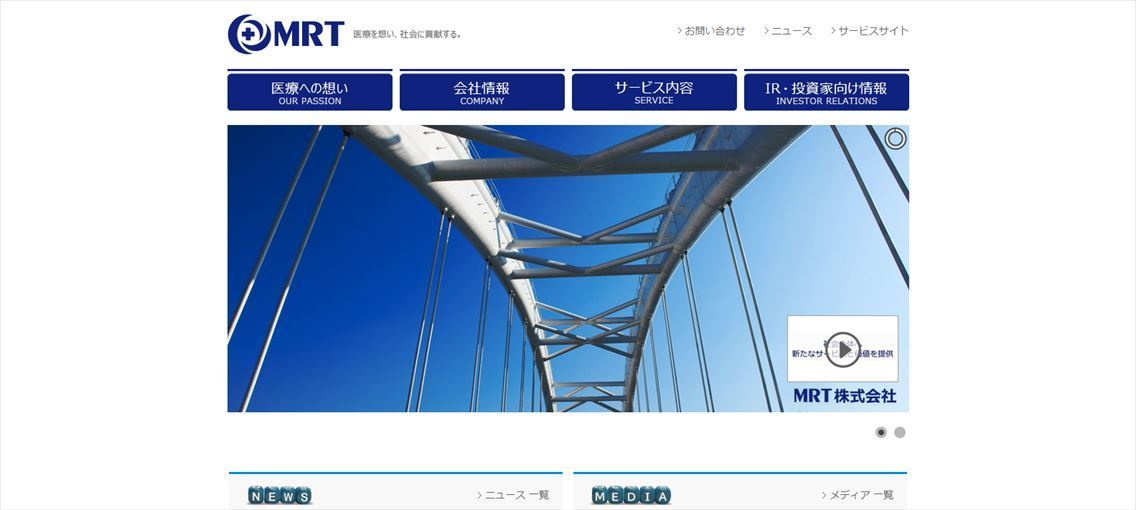 MRT株式会社