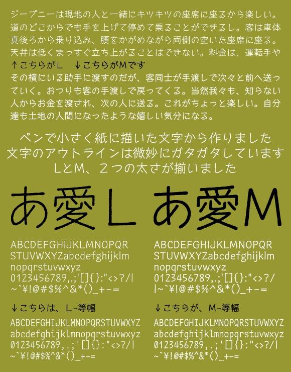 セプテンバーM教育漢字
