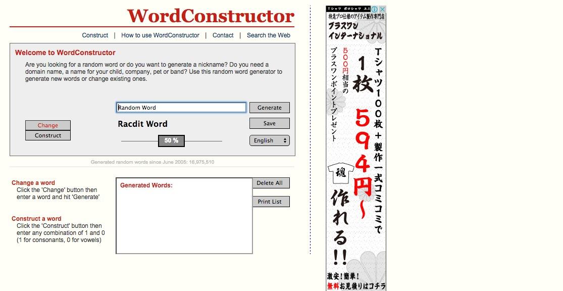 WordConstructor