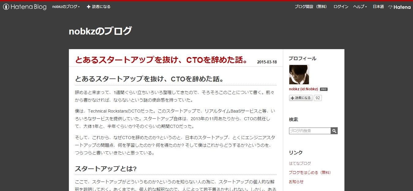 nobkzのブログ