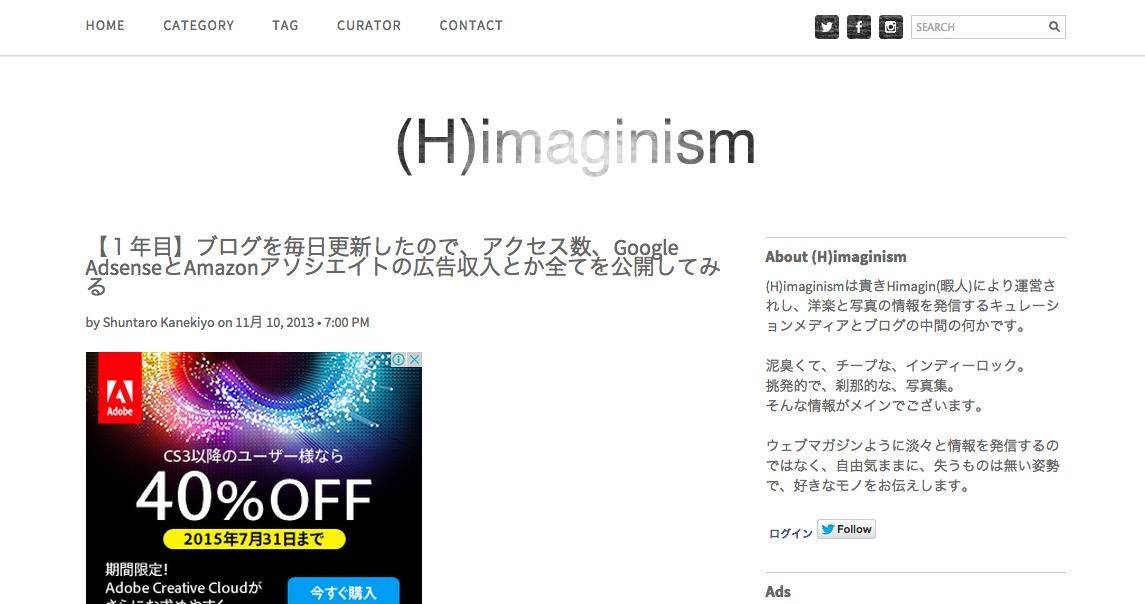(H)imaginism