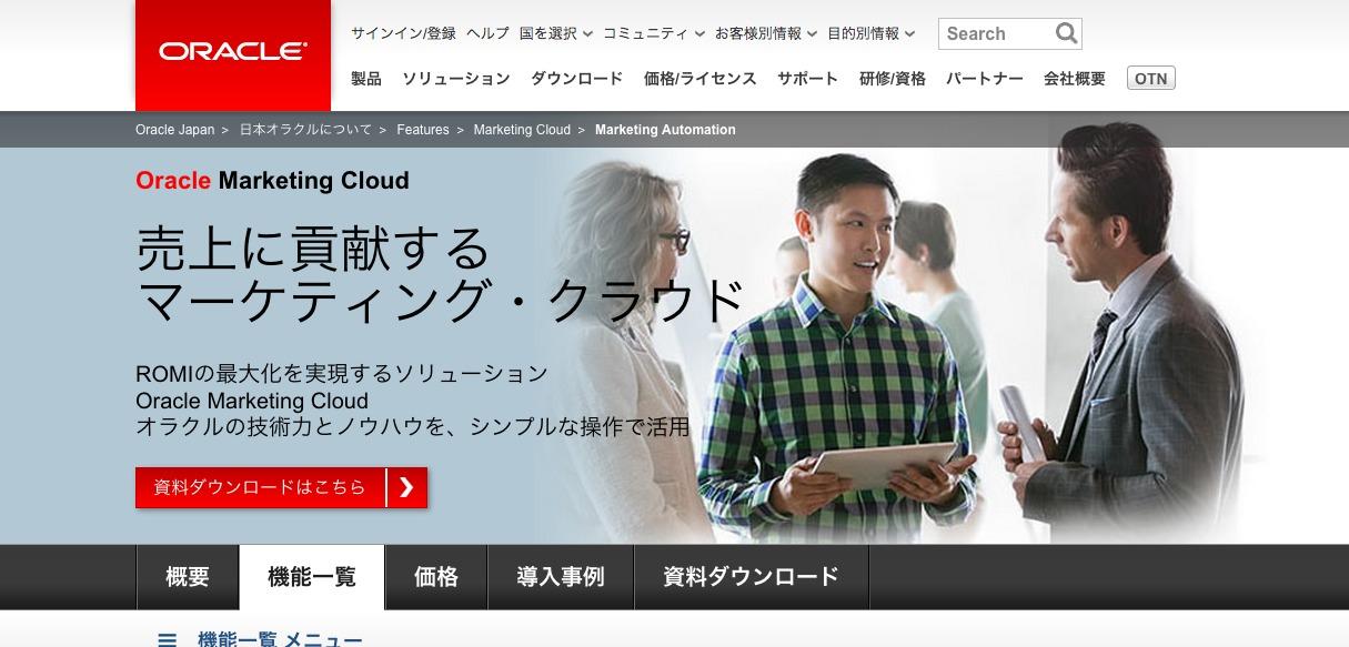 Oracle B2B Cross-Channel Marketing