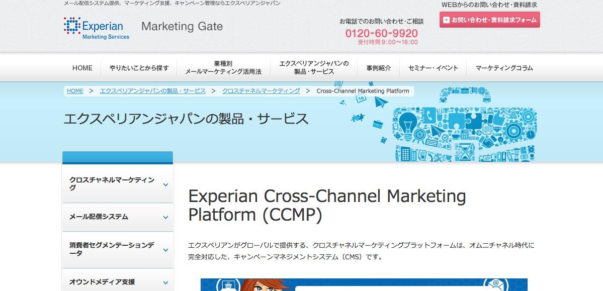 Experian Cross-Channel Marketing Platform