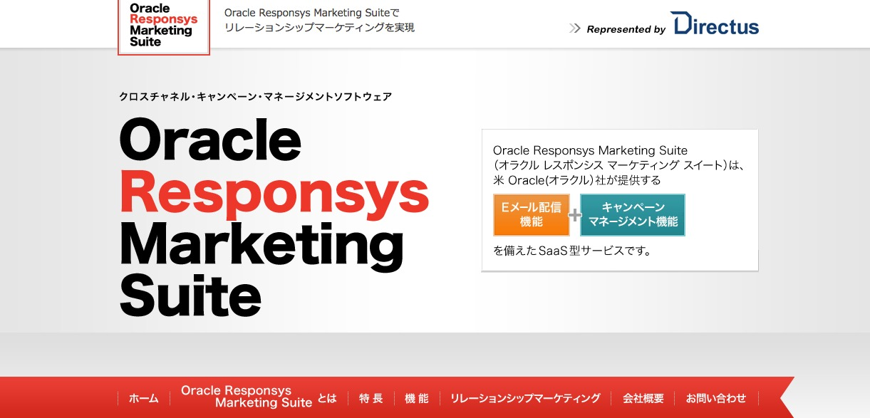 Oracle Responsys Marketing Suite