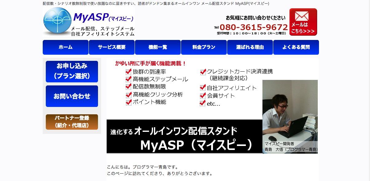 MyASP