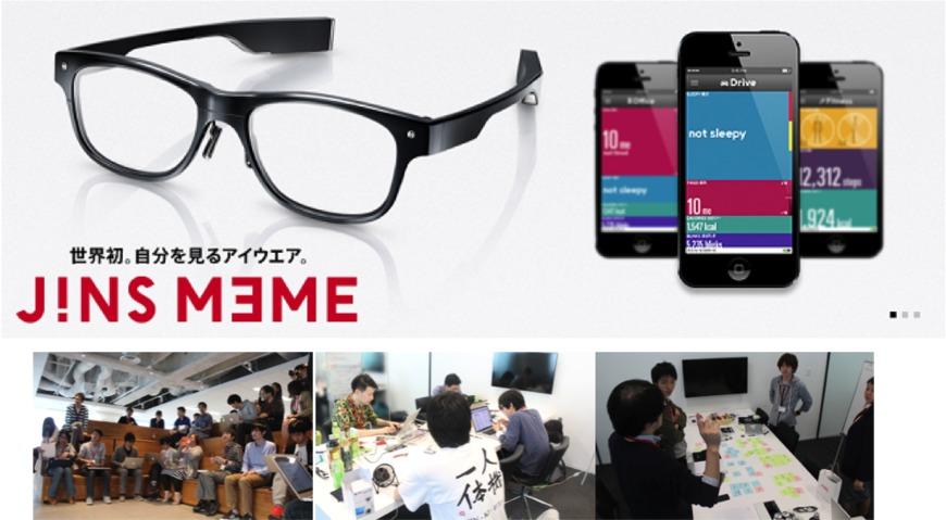 JINS MEME HACKATHON 【 #MA11 本番直前プレ企画】〜Powered by Mashup Awards〜