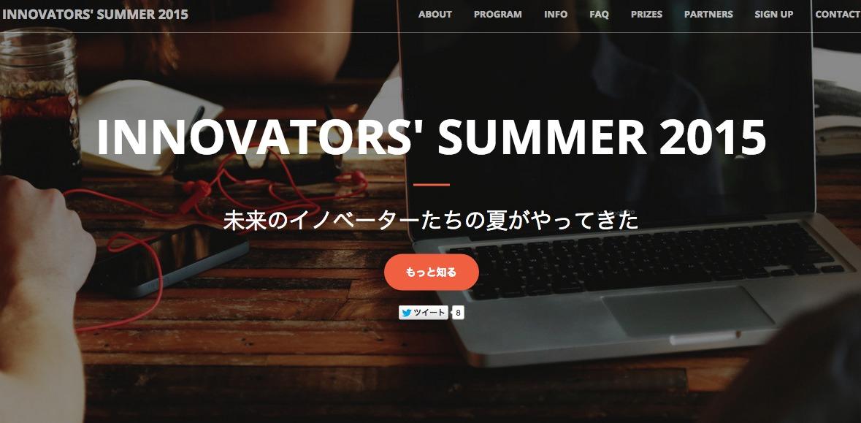 INNOVATORS' SUMMER 2015