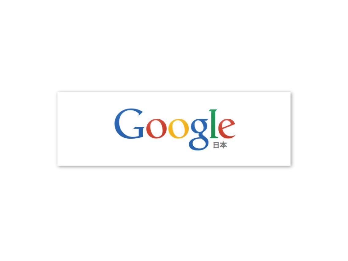 Google|Catull BQ