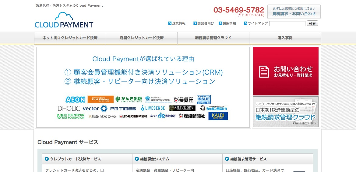 cloudpayment