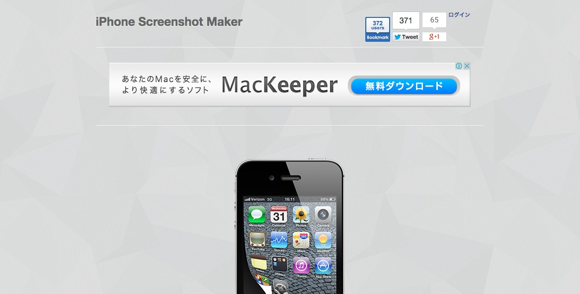 iPhone Screenshot Maker