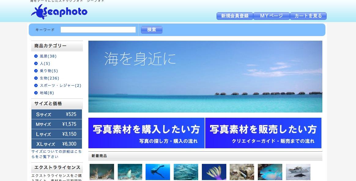 Seaphoto