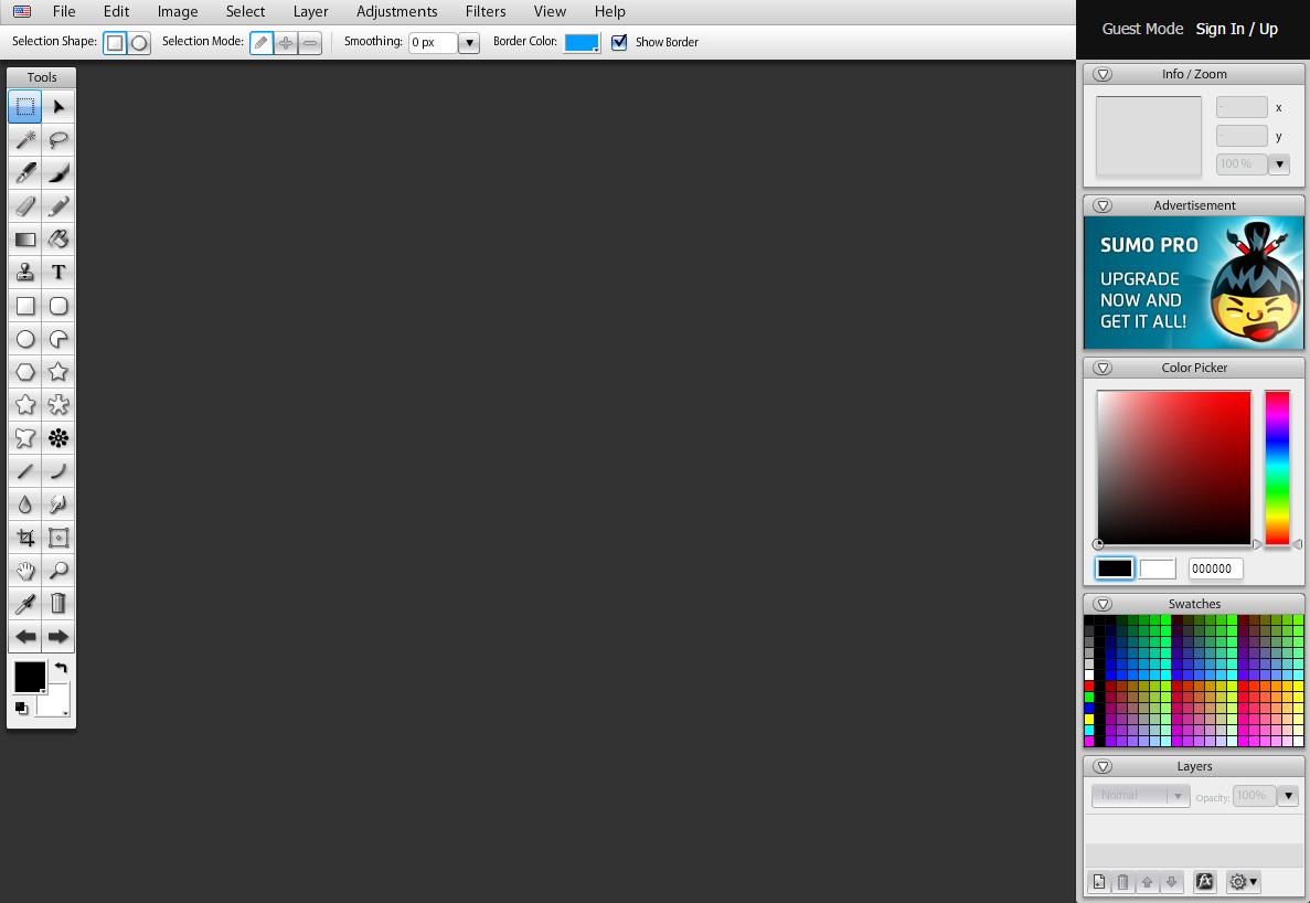 SUMO Paint基本操作画面