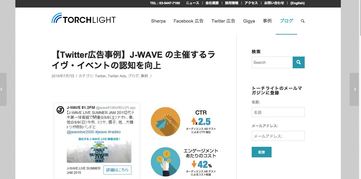 J-WAVE(@jwave813fm)
