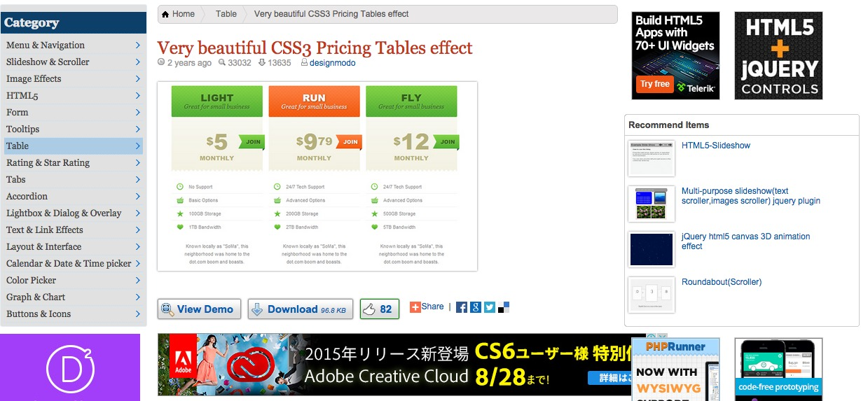 Very beautiful CSS3 Pricing Tables effect