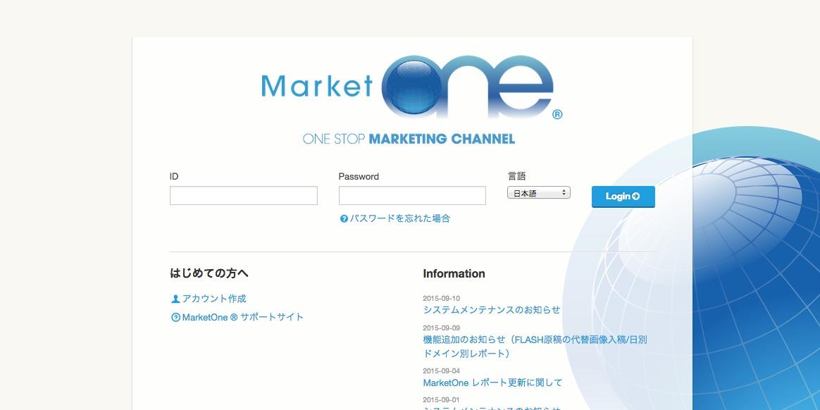 MarketOne|株式会社プラットフォーム・ワン