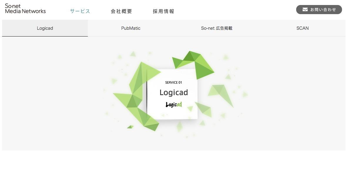 logicad| ソネット・メディア・ネットワークス株式会社