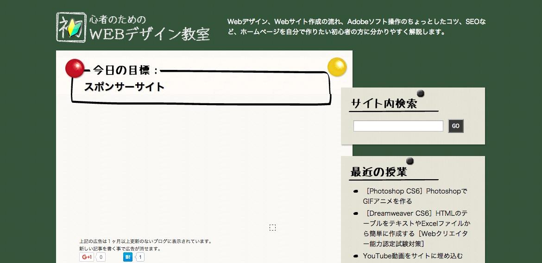 PhotoshopでWEBサイトのラフデザインを作る|初心者のためのWEBデザイン教室
