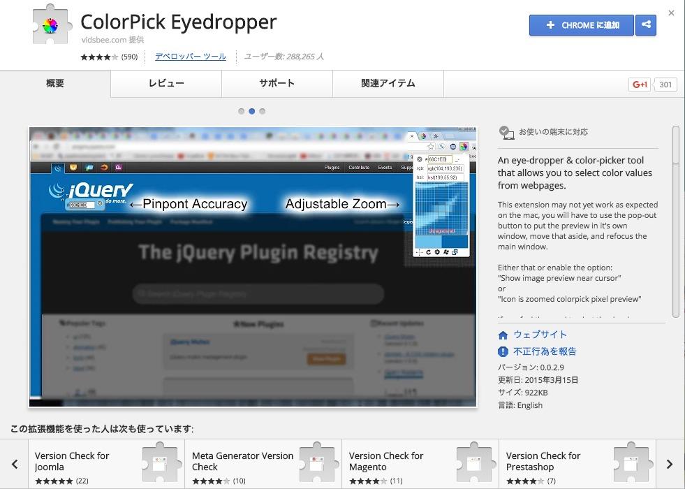 Colorpick_Eyedropper.png