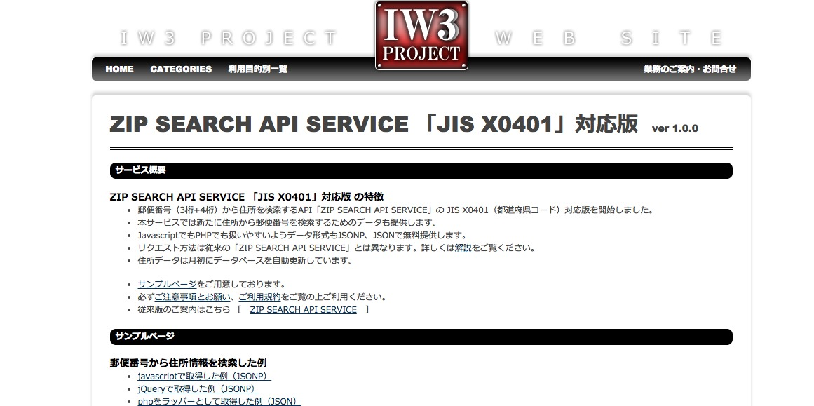 IW3 PROJECT