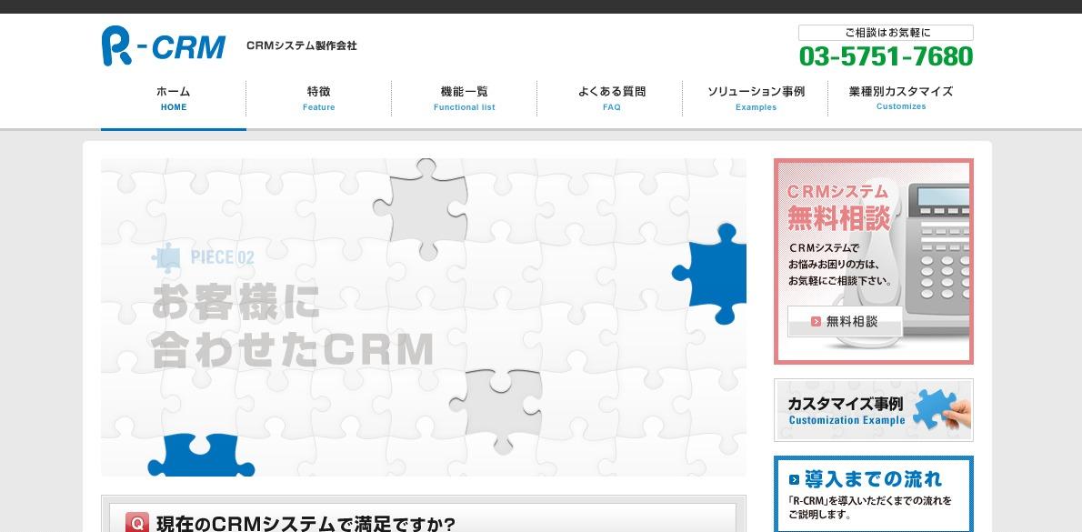R-CRM