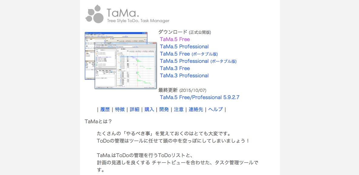 TaMa.5 Free