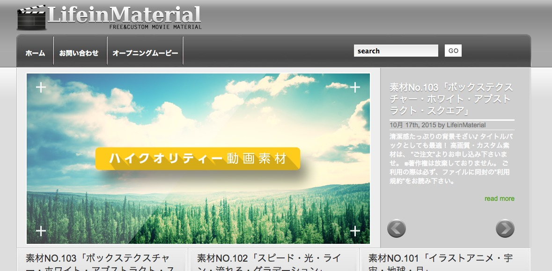 LifeinMaterial