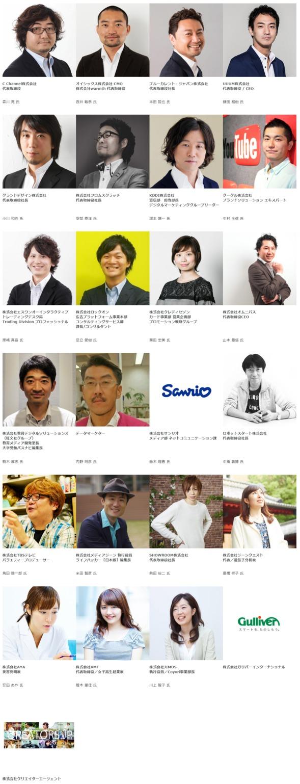 SPEAKER___CODE_CONFERENCE_TOKYO2015.png