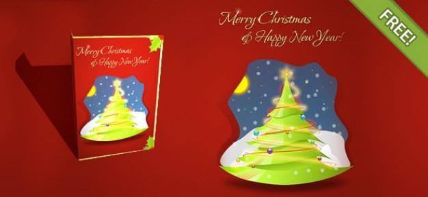Free Layered Christmas Card