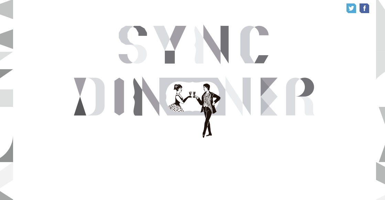SYNC DINNER|au