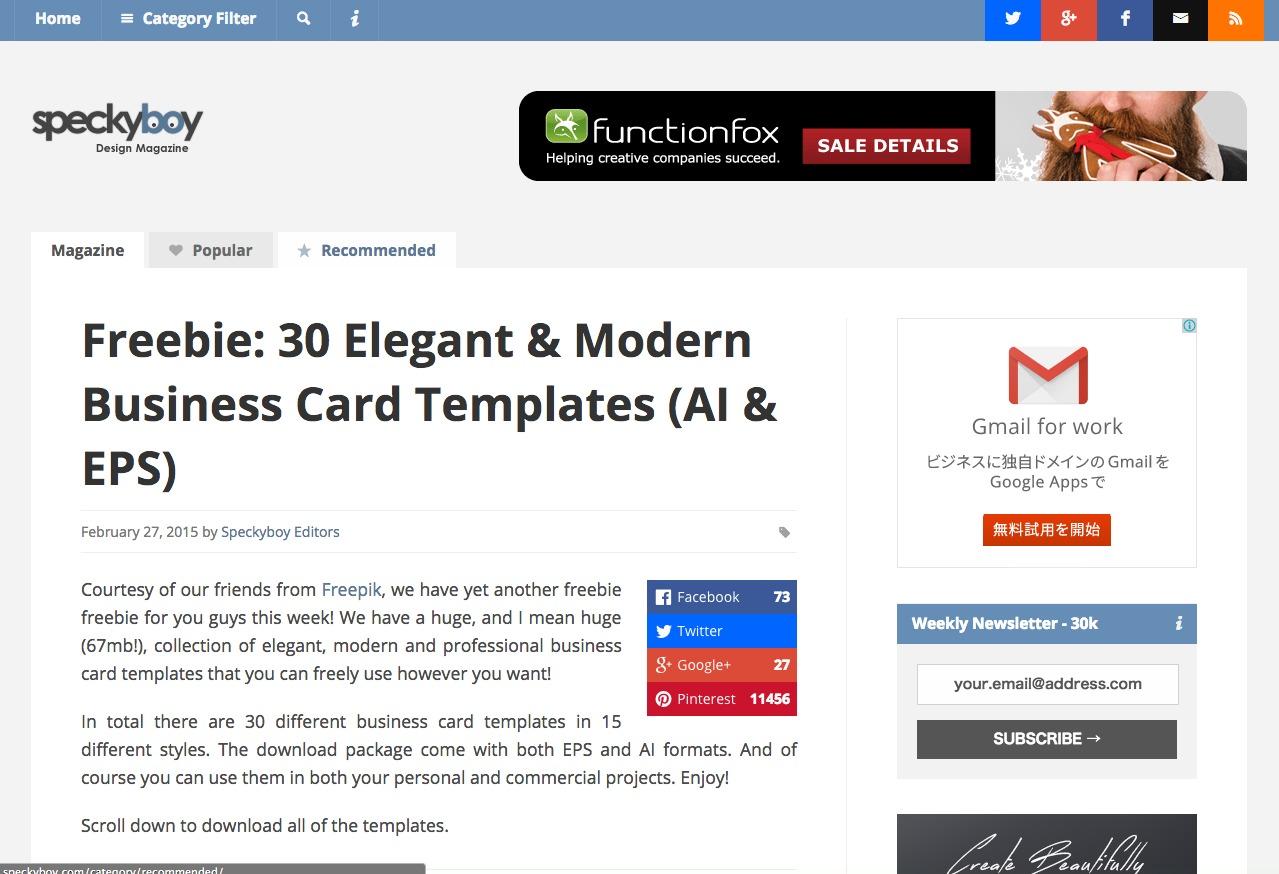 30_Elegant___Modern_Business_Card_Templates_(AI___EPS).png