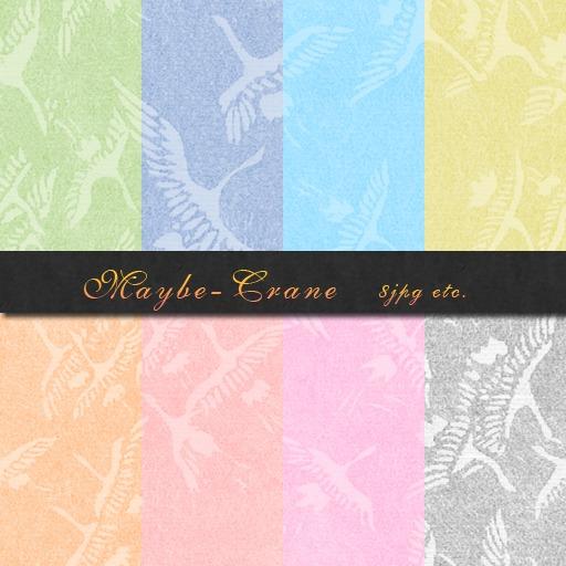 MaybeCrane