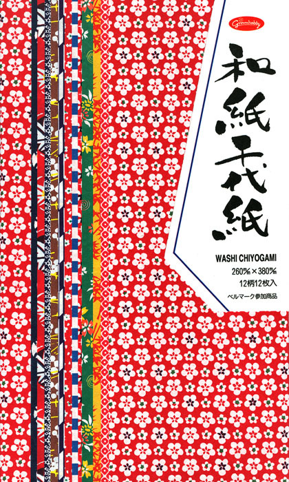 Washi Chiyogami Paper Package