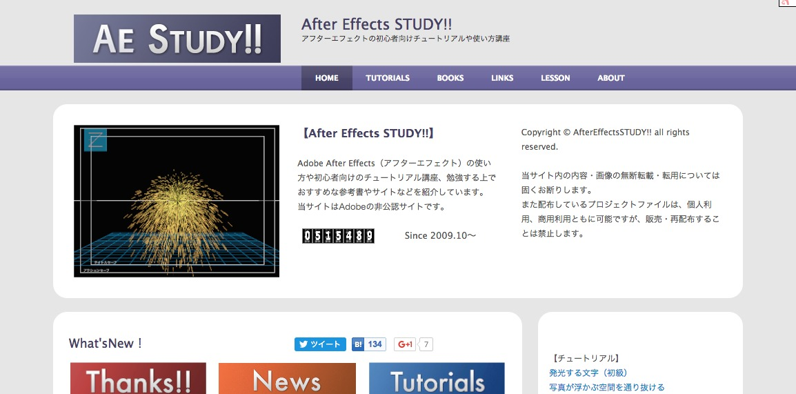 After Effects STUDY!!