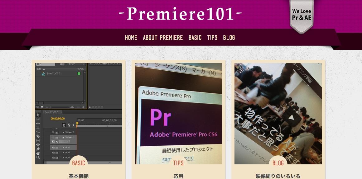 Premiere101